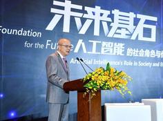 微软携手中国发展研究基金会发布 AI 社会角色与伦理报告,为 AI 发展铸建未来基石