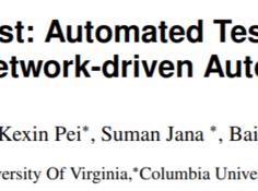自动驾驶汽车测试新方法 DeepTest:可自动测试深度神经网络驾驶系统