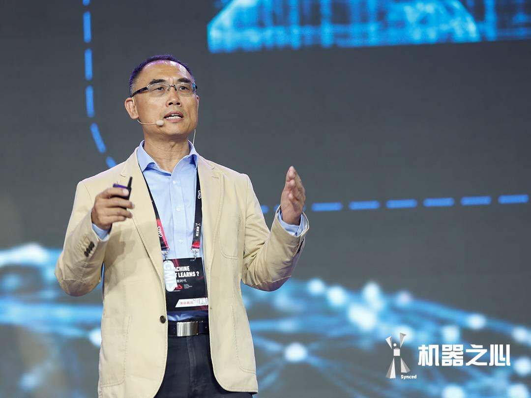 GMIS 2017大会杨强演讲:迁移学习的挑战和六大突破点