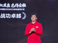 联想刘军:在线教育和在线办公成为国内PC增长的新机会