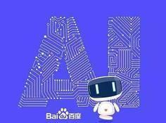 百度宣布AI同传最新突破,发布高质量低延迟即时机器翻译系统