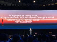 2款AI芯片、深度学习框架MindSpore:华为史无前例集中发布AI战略