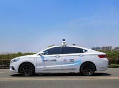 一场中国车企办的自动驾驶大会究竟在讨论什么?