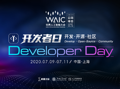 WAIC开发者日倒计时两天,收藏好这份完整日程