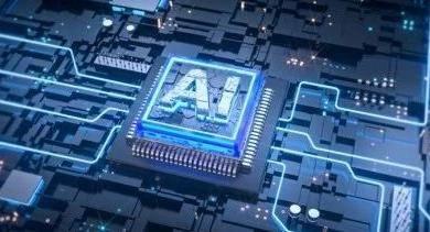 AI芯片的新风向