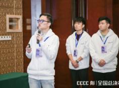 一场AI竞赛,怎么就让这群年轻人变化这么大?
