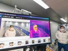 2月10日返工潮即将到来,北京开始部署「快速AI体温检测仪」