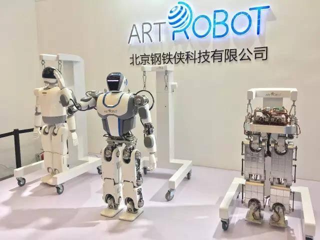 这家致力于开发仿人机器人的公司,正在打造中国版 ASIMO