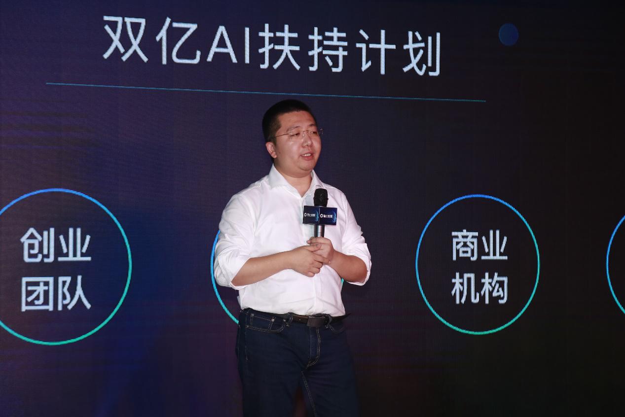 海云数据 AI 战略发布会宣布完成 1 亿元 B 轮融资,推出能力服务全新商业模式