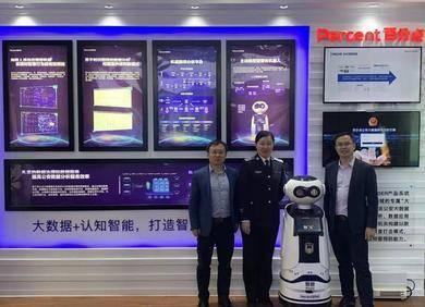 智慧警务大数据如何推进?百分点与百色市公安局、中国人民公安大学签署战略合作协议