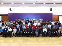 清华AI研究院里程碑事件:成立「智能人机交互研究中心」,发布四大开放平台