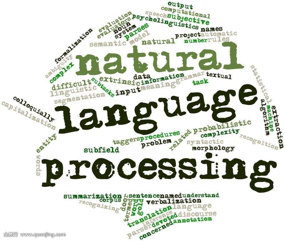自然语言处理领域的进展(六、七)讲者状态的分析与生成、结论与展望