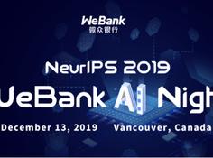 报名 | NeurIPS 2019:图灵奖得主Yoshua Bengio 在微众银行「WeBank AI Night」等你