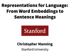 语言表征:从词嵌套到句子语义