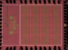 打破传统方法,MIT新芯片帮自动驾驶汽车穿越浓雾
