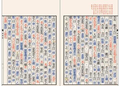 华人留学生开发首个古汉语编程语言,实现易经算命、圆周率计算,Github获赞14.7k