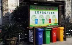 上海AI分类垃圾桶登上热搜,逼我缴智商税的时刻还是来了