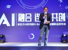 """新东方AI研究院发起""""N-Brain""""联盟,发布首款产品""""AI班主任"""""""