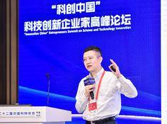 百度CTO王海峰出席科协年会重头论坛,展现智能云产业智能化硕果