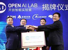 成立 OPEN AI LAB,他们希望共同打造嵌入式人工智能框架