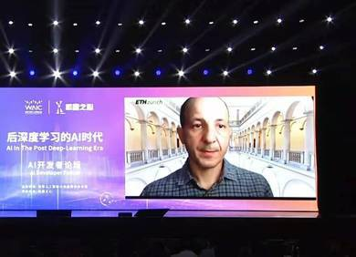 WAIC 2021   SynSense时识科技首席科学家 Giacomo Indiveri:低功耗人工智能计算系统中的类脑策略