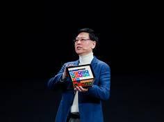 未来已来:联想展示折叠屏笔记本&手机,揭幕智能化战略体系