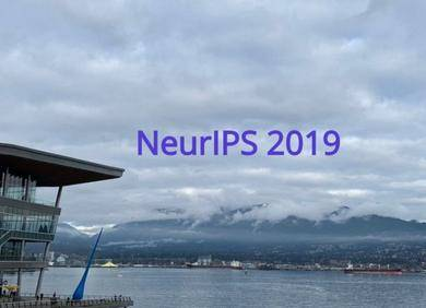 NeurIPS 2019 | 七篇获奖论文揭晓,入选论文深度分析