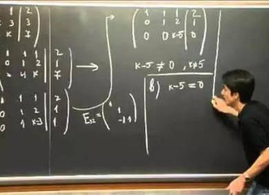 想学人工智能,先从理解矩阵乘法开始