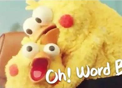 我的BERT!改改字典,让BERT安全提速不掉分(已开源)