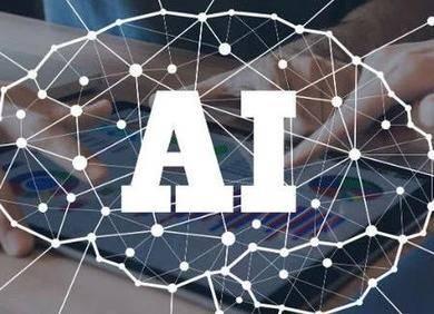 三种使用AI攻击网络安全的方法