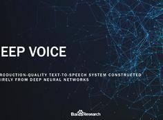 百度提出 Deep Voice:实时的神经语音合成系统