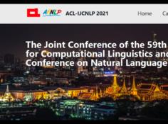 NLP领域国际顶会ACL 2021收录结果公布 百度14篇论文上榜