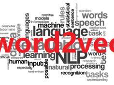 词嵌入系列博客Part3:word2vec 的秘密配方