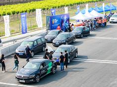 第三届世界智能大会举办,禾多科技驶上宁静高速