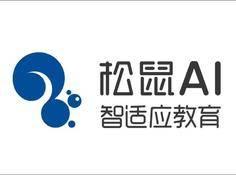 世界峰会AI美洲站,松鼠AI:人工智能如何升级教育产业
