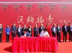 新国潮荣威遇上百年故宫:把文化软实力变成发展的硬实力