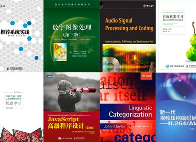 从算法到开发,字节跳动Leader们最中意的40项学习资源