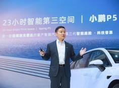 小鹏P5上海车展正式开启预订,载人飞行器同台亮相