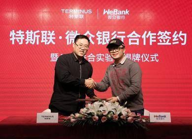 首个联邦出行预测模型落地北京微众银行携手特斯联成立「AIoT 联合实验室」