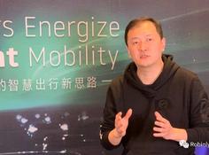 威马汽车闫枫:造车新赛道的互联网思维
