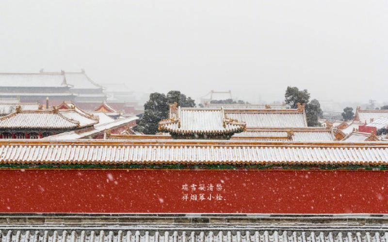 彩云天气:用神经网络「看见」北京的下一场雪