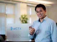 瑞士类脑芯片公司aiCTX开源脉冲神经网络仿真平台