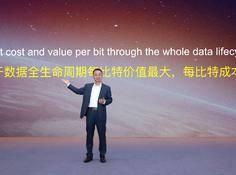 华为面向鲲鹏计算产业,宣布启动数据基础设施战略并开源数据虚拟化引擎HetuEngine