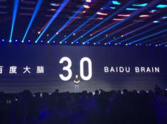 作为百度 AI 技术的集大成者,最新升级的百度大脑 3.0 有何亮点?