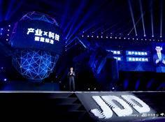 京东金融品牌正式升级为京东数科,布局金融、城市、农牧、营销等产业数字化