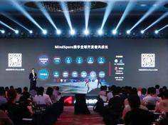 汇聚4.5万开发者,华为MindSpore 1.0正式发布