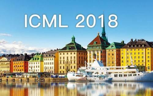 从强化学习到生成模型:ICML 2018 40篇值得一读的论文