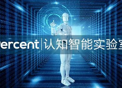 百分点认知智能实验室出品:机器翻译是如何炼成的(上)