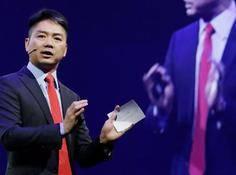 刘强东带队,京东首家AI子公司拟独立上市,估值2000亿或成科创板一哥