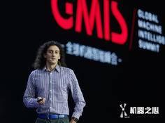 GMIS 2017 大会 Leo Dirac 演讲:MXNet在分布式机器学习训练中的优势